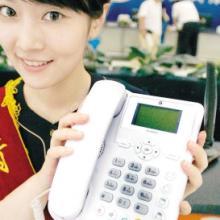 供应无线电话免费实体安装