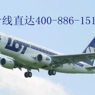 北京航空包裹电话SAL航空小包图片