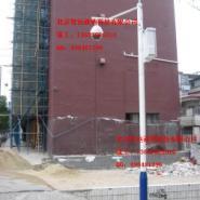 北京镀锌监控杆报价图片