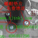 供应摄象机立杆龙门架价格高6米横臂摄象机立杆龙门架价格高米横臂