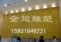 北京金翅雕塑艺术有限公司简介