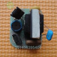 供应12V转220v 逆变器 升压器 电路板 12V逆变220V