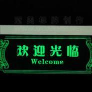 LED商场立牌亚克力LED指示牌图片