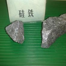 供应硅铁 硅铁厂家