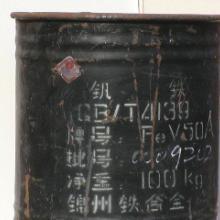 供应钨铁FeW80