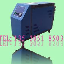 供应油式温度控制机 油式模温机 佛山水式模具温度控制机批发