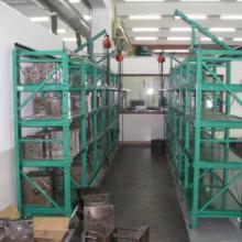 供应模具架深圳3格X4层标准型抽屉式批发