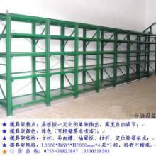 供应上海模具架 天津模具架 广东标准模具架 重庆模具架批发