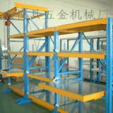供应模具架推拉式模具架 带天车模具架 广东模具架 罗湖模具架