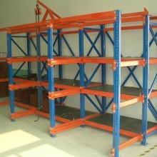 供应五金模具放置架 塑胶模具放置架