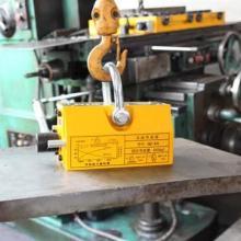 供应永磁吸吊器在哪里买便宜,永磁吸吊器批发
