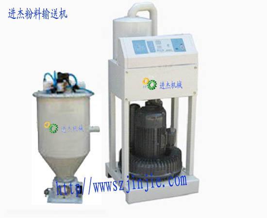 供应吸粉机 树脂粉吸料机 电木粉吸料机 粉料输送机