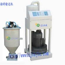 供应粉料输送机 真空吸粉机 高压空气送料机 管道粉体真空输送机 批发