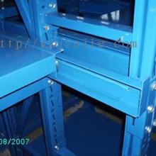 供应深圳模具摆放架,定做模具摆放架,模具摆放架厂家