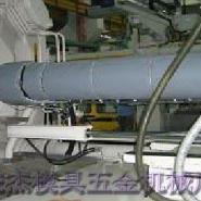 注塑机保温套SGS检测报告图片