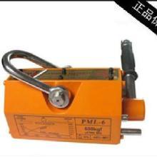 供应磁吊 磁吊 永磁起重器起重吸盘 永磁吸盘 磁铁 强力永磁吊装批发