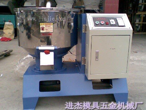 供应塑料高速搅拌机 高速混料机 pvc高速混料机 塑料混料机