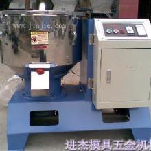 供应干燥混色机、高速混色机、高速混料机、高速混合机,干燥塑料混色