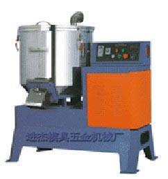 供应干燥混合一体机 油温干燥高速搅拌机 干燥混合一体机