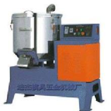供应塑料高速干燥混色机 不锈钢高速干燥混色机 塑料高速搅拌机