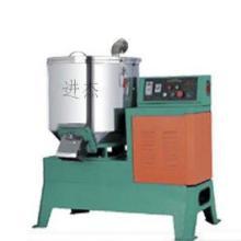 供应塑料混合机-塑料搅拌机-色母混色机、塑料混料机、塑料搅料机