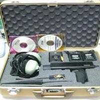 9000系列超声波泄漏检测仪