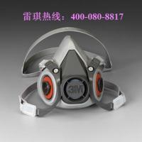 供应半面型防毒面具,美国3M半面型防毒面具,6200半面型防毒面