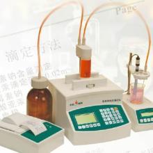 全自动电位滴定仪,国产ZDJ-IIID全自动电位滴定仪