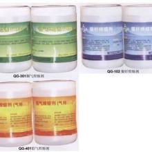 供应QC-301铜气焊熔剂,铜气焊熔剂