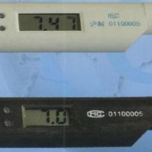 笔式酸度计(PH计)国产PHB-4 笔式酸度计(PH计)笔式酸度
