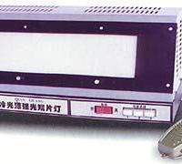 LQD-3a型冷光源强光观片灯