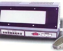 供应LQD-3a型冷光源强光观片灯,国产冷光源强光观片灯批发
