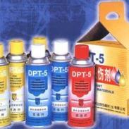 DPT-5着色渗透探伤剂图片