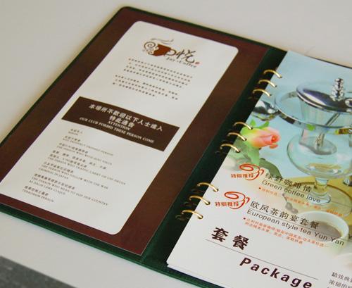 菜谱制作图片|菜谱制作样板图|山东滨州菜谱制作样本