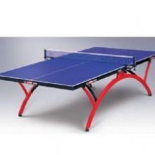 供应杭州乒乓球桌乒乓球网