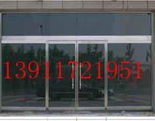 供应不锈钢玻璃门制作安装