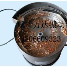 供应无锡自动排料振动盘供应商图片