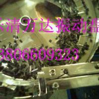 接线端子振动盘/振动盘厂家 江苏接线端子振动盘 江苏接线端子振动盘厂家