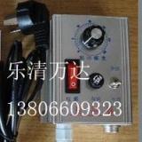 供应振动盘可调速控制器/调频调速控 振动盘可调速控制器/调幅控制器