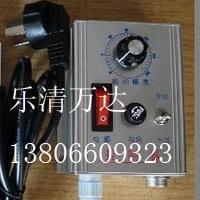 供应振动盘可调速控制器/调频调速控 振动盘可调速控制器/调幅控制器图片