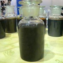 供应芳烃油/芳烃增塑剂/芳烃油的价格/芳烃油橡胶油/橡胶芳烃油