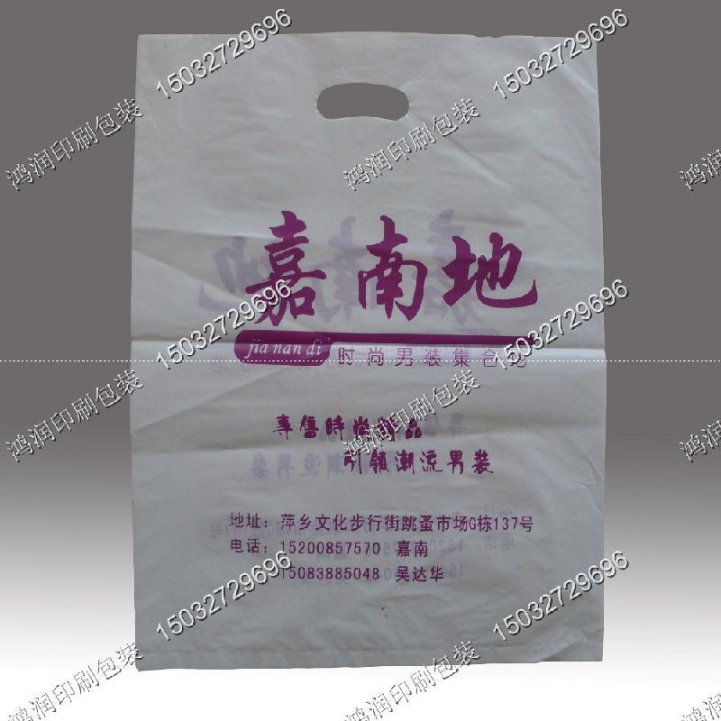 服装/供应服装袋塑料手提袋厂家