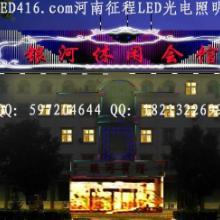 供应郑州酒店装修宾馆装修楼体大字安装工程图片