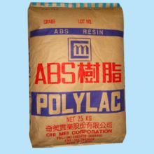 ABS大庆石化750A批发
