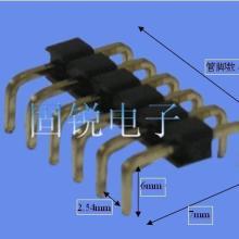 供应优质蜈蚣脚插针插座连接器批发