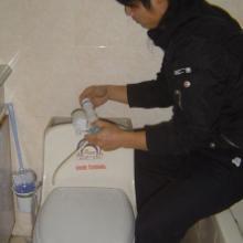 供应上海浦东马桶座便器水箱配件专卖专修58701369