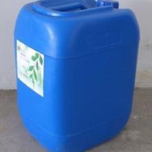 供应除油除锈剂/除锈防锈剂/酸性清洗剂