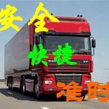 供应北京汉龙诚信物流长途运输仓储包装木箱包装及市内配送