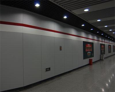 供应防火装饰板图片