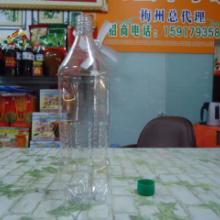 供应蜂蜜瓶塑料油瓶PET透明塑料瓶1.25L(2.5斤)油瓶批发